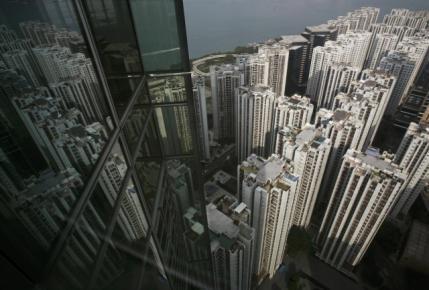 香港公寓群鳥瞰