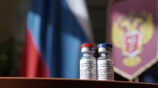 The vaccine has been developed by the Gamaleya research institute in coordination with the Russian defence ministry