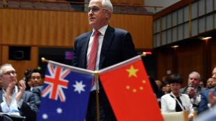 Ảnh minh họa: Thủ tướng Úc Malcom Turnbull dự Ngày truyền thông mạng của Hội Đồng Kinh Doanh Trung Úc, tổ chức tại Nghị Viên ở Canberra. Ảnh ngày 19/06/2018.