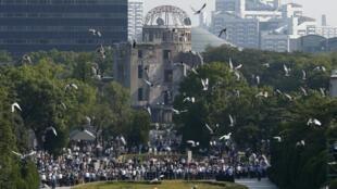 Genbaku, trung tâm nơi quả bom nguyên tử nổ ở Hiroshima. Ảnh chụp ngày 06/08/2015.