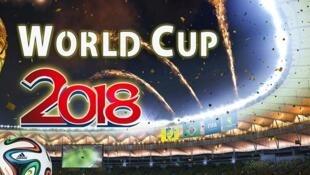 图为俄罗斯世界杯足球赛宣传画