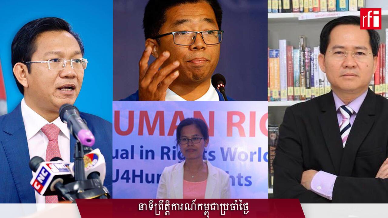 Daily Cambodia Event-KIMHONG-05-08-2020