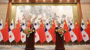 پاناما امروز تصمیم گرفت روابط دیپلماتیک خود را با تایوان قطع کرده این روابط را با چین، یک مخاطب اقتصادی مهم، برقرار سازد.