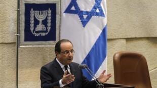 Le président François Hollande devant la Knesset, le 18 novembre 2013.
