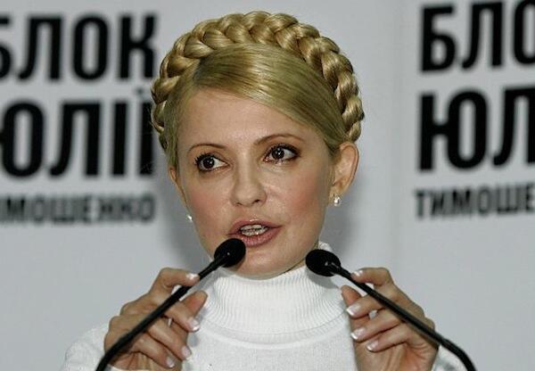Waziri mkuu wa zamani wa Ukrain, Yulia Tymoshenko
