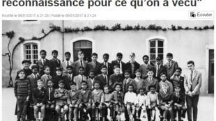 Фотография школьников в городе Кезак (департамент Канталь). Большинство учеников - депортированные дети с острова Реюньон. Photo COLLECTION JEAN CHARLES PITOU