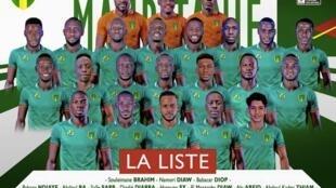 Les Mauritaniens convoqués pour la CAN 2019.