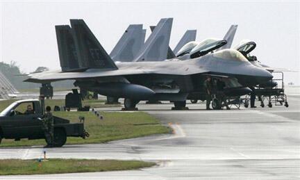 (ảnh minh họa) - Một căn cứ quân sự của Mỹ trên đảo Okinawa, Nhật Bản.