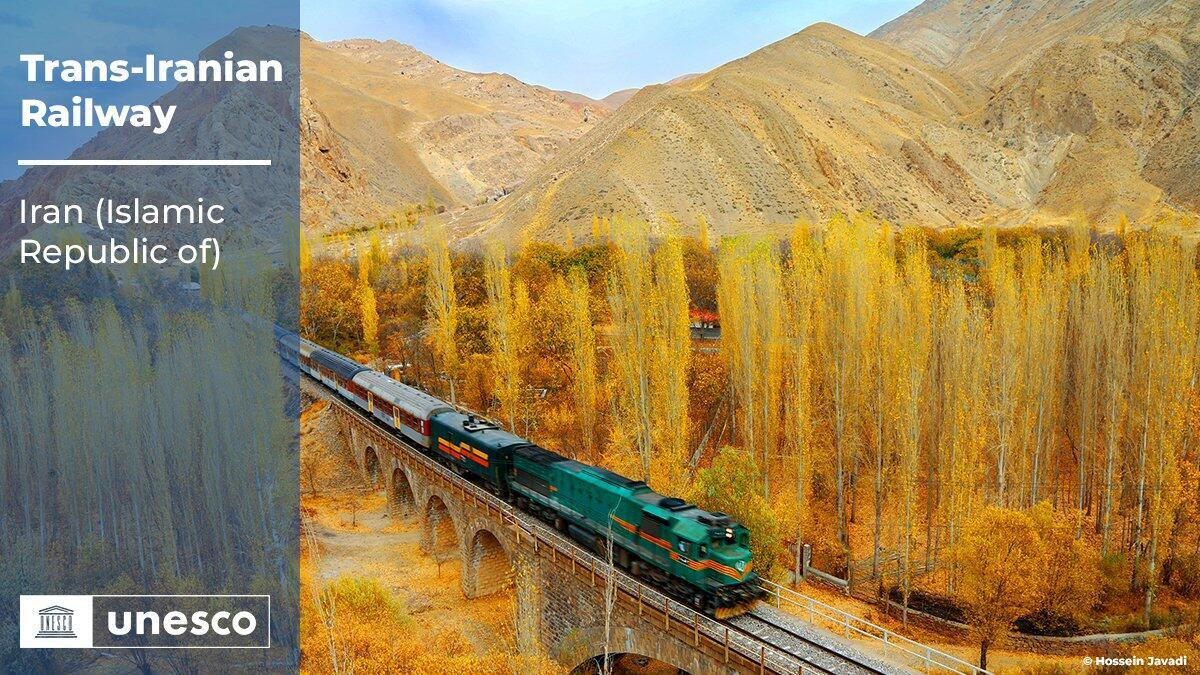 راه آهن ایران