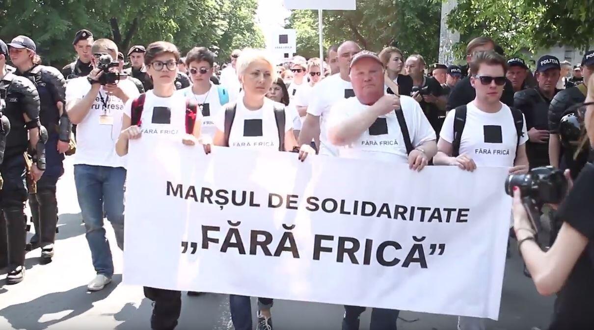 Марш солидарности «Без страха» в поддержку прав ЛГБТ-сообщества, 22 мая 2016.