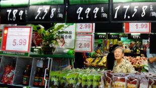 Một góc chợ ở Hàng Châu (Hangzhou), Trung Quốc, ngày 09/08/2016.