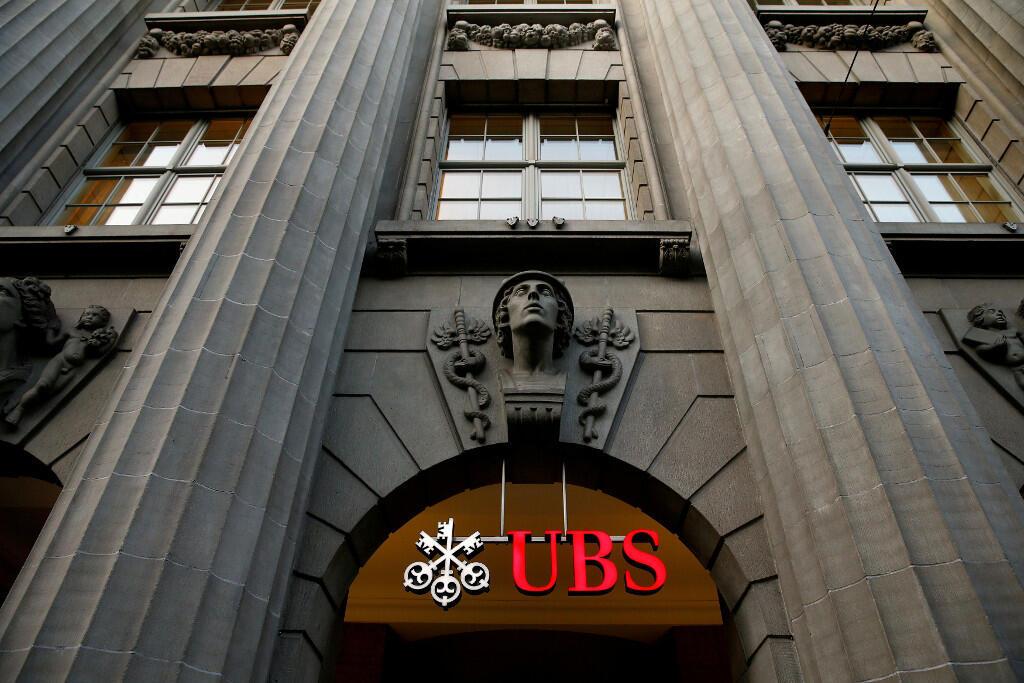 Отделение UBS в Цюрихе, Швейцария