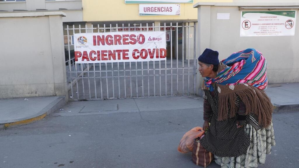 Bolivie / Covid-19: les populations autochtones font face à la pandémie
