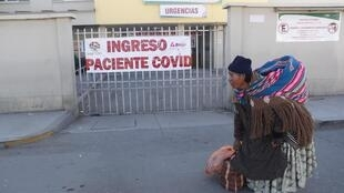 A El Alto, l'hôpital Del Norte, qui traite exclusivement les malades du Covid-19, ne peut plus accueillir de nouveaux patients. Le 3 juillet 2020.