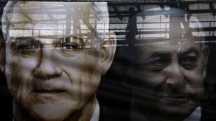 Benjamin Netanyahu na Benny Gantz waendelea kuvutana na kushindwa kuunda serikali ya muungano.
