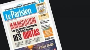 """O jornal """"Le Parisien"""" anuncia algumas medidas, na área da imigração, que o governo francês deve anunciar nesta quarta-feira (6)."""