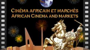 La 22e édition du Festival panafricain du cinéma et de la télévision d'Ouagadougou (Fespaco)