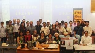 獨立中文筆會2016香港年會