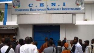 Le siège de la Céni, chargée de l'organisation des élections, à Conakry, en Guinée.