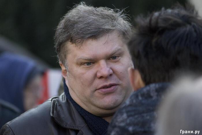 """Сергей Митрохин, """"Яблоко"""""""