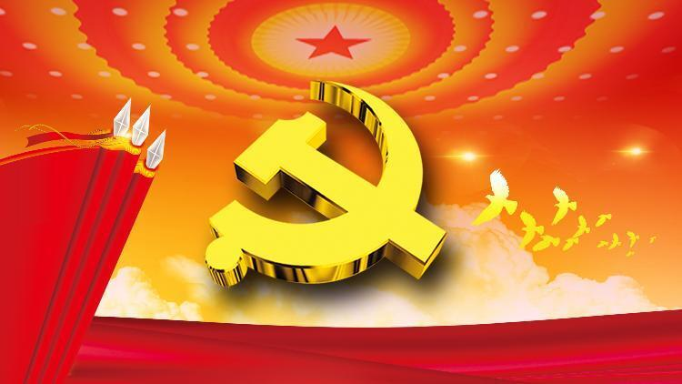 中國網絡關於中共黨旗宣傳圖片