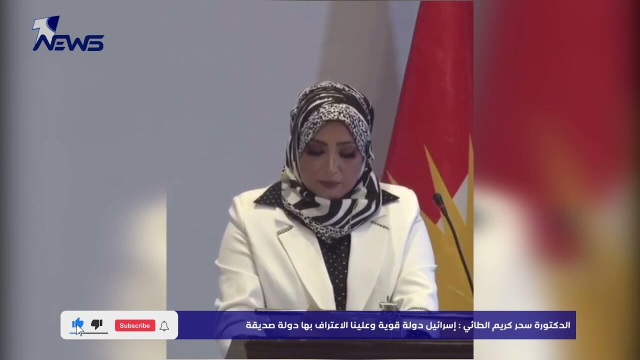 Sahar Al-Taï_Irak