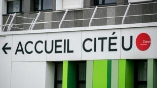 France Paris Cité internationale universitaire