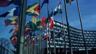 Drapeaux des pays membres, au siège de l'Unesco, à Paris.