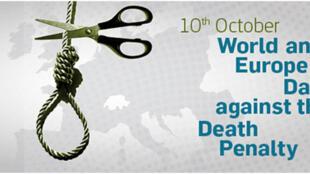 دهم اکتبر، مصادف با ١٨ مهر، روز جهانی مبارزه با مجازات اعدام است.