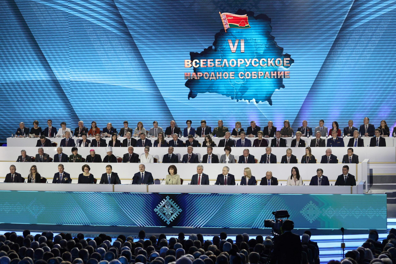 Всебелорусское народное собрание. 11/02/2021.