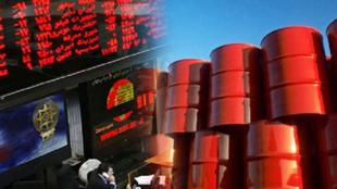 عرضه-نفت-خام-در-بورس-انرژی