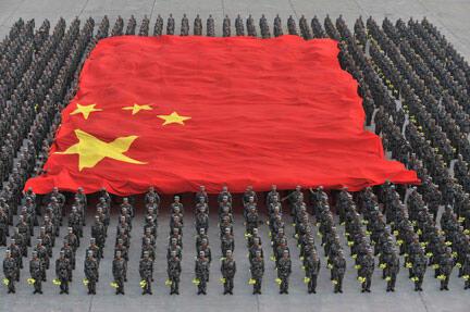 Dossier 18e Congres du PCC