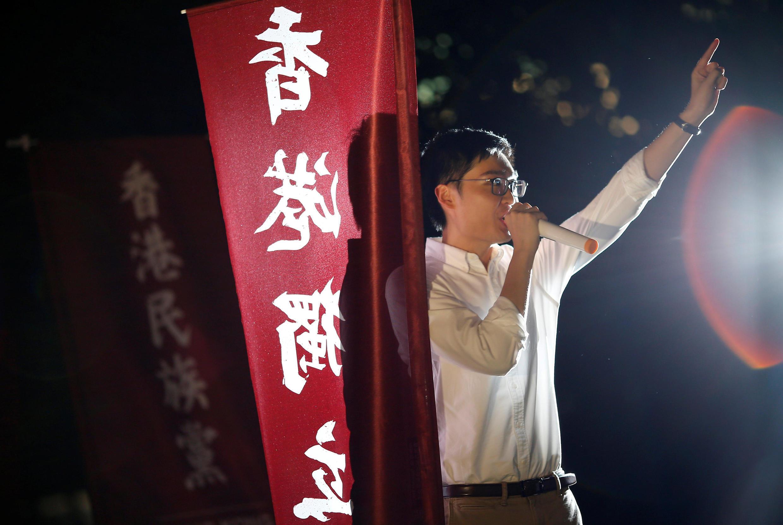 2016年7月30日,香港民族党召集人陈浩天举行集会,抗议选举委员会取消其立法会选举参选资格。