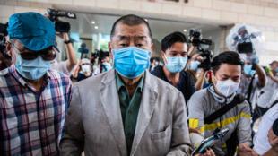 Tỷ phú Hồng Kông Lê Trí Anh (Jimmy Lai) được tòa xử trắng án, ngày 03/09/2020.