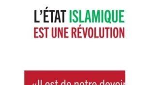 Scott Atran publie «L'État islamique est une révolution» aux éditions Les Liens qui Libèrent.