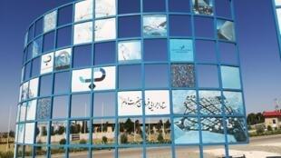 BAREKAT-GROUPE PHARMACEUTIQUE IRANIEN