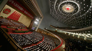 The People's Congress opens on 5 March