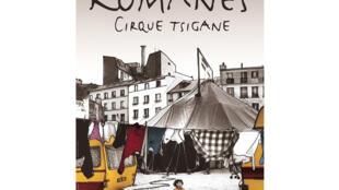 Affiche du cirque Romanès.