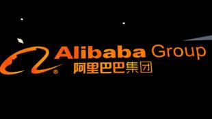 阿里巴巴集團圖標。攝於2017年12月3日中國烏鎮第四屆世界互聯網大會