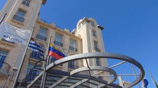 Siège du Mercosur à Montevideo, en Uruguay.