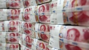Cédulas da moeda chinesa, Yuan.