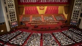 L'Assemblée nationale populaire tient sa session annuelle à Pékin du 21 au 28 mai 2020.