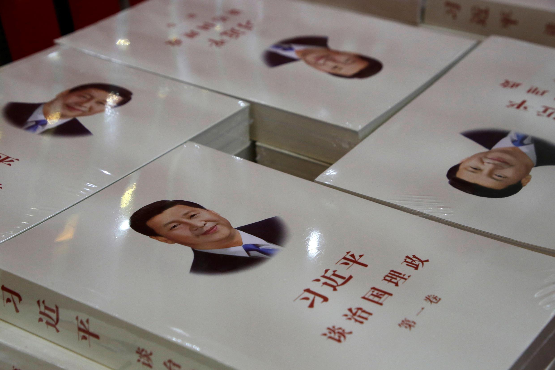 習近平新書在北京一家書店展出銷售 2018年3月1日