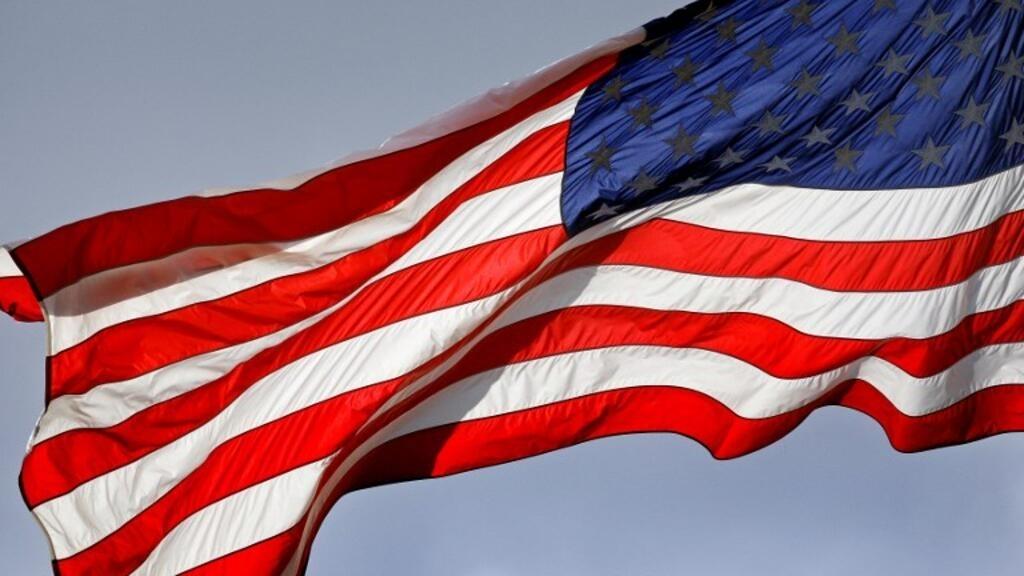 Turquie: l'ambassade américaine suspend les services de visa pour menace d'attaque terroriste