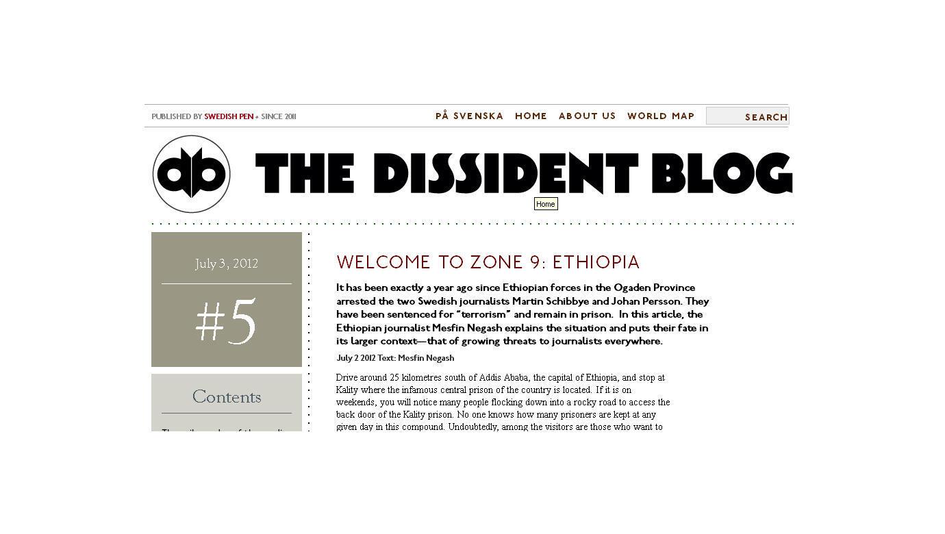 وبلاگ ZONE 9