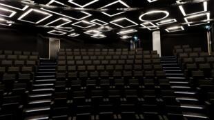 La sala del Teatro 13.