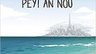 La couverture de la bande dessinée «Peyi An Nou» de Jessica Oublie et Marie-Ange Rousseau.