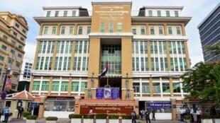 La cour municipale de Phnom Penh