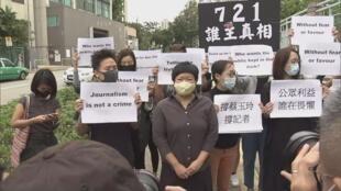 香港电台编导蔡玉玲面见记者资料图片