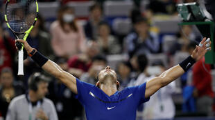 Rafael Nadal claimed the accolade of end of year world number one fo rthe fourth time in his career.